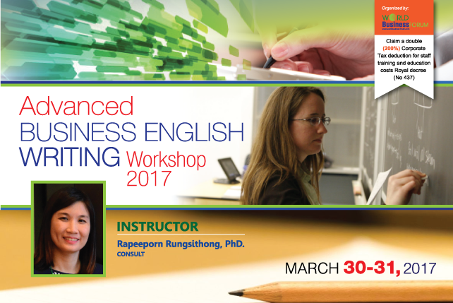 Advanced Business English Writing Workshop 2017