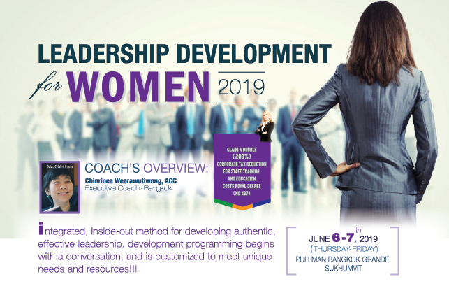 Leadership Development for Women 2019