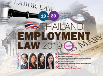 THAILAND EMPLOYMENT LAW WORKSHOP 2019