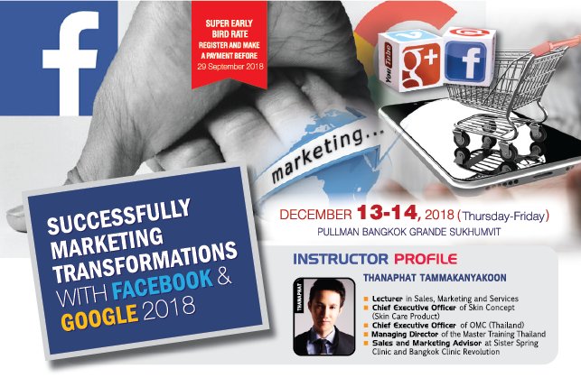 Marketing Transformations with Facebook and Google 2018