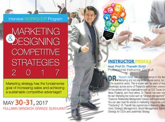 MARKETING & DESIGNING COMPETITIVE STRATEGIES 2017