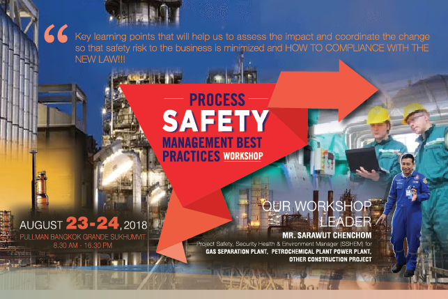 Process Safety Management Best Practices