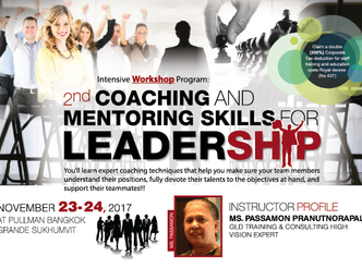 2ND COACHING AND MENTORING SKILLS FOR LEADERSHIP