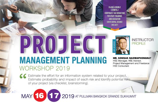 Project Management Planning Workshop 2019