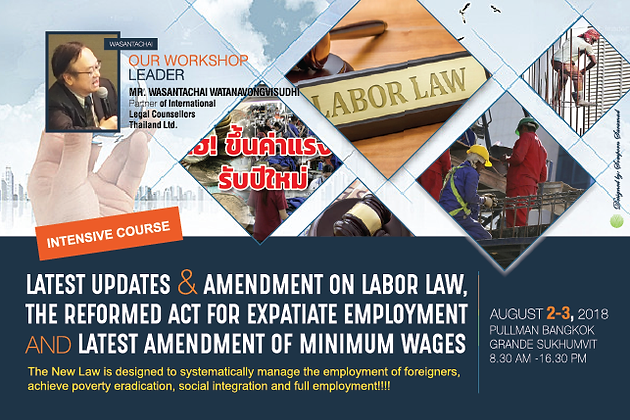 AMENDMENT ON LABOR LAW, THE REFORMED ACT FOR EXPATRIATE
