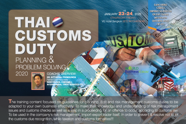 Thai Customs Duty Planning & Problem Solving 2020