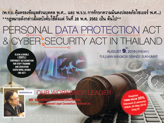 PERSONAL DATA PROTECTION ACT & CYBER SECURITY ACT IN THAILAND 2019