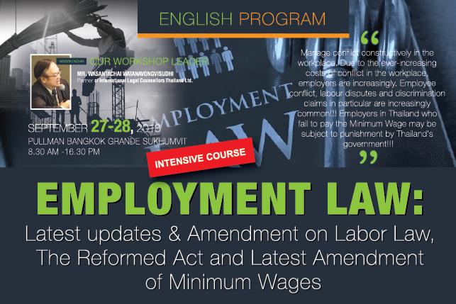 EMPLOYMENT LAW: Latest updates & Amendment