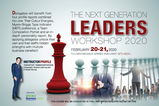 THE NEXT GENERATION LEADERS WORKSHOP 2020
