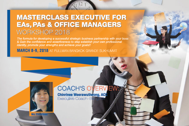 Masterclass Executive For EAs, PAs & Office Managers Workshop 2018