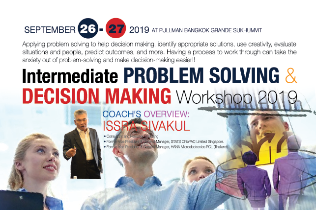 Intermediate Problem Solving & Decision Making Workshop 2019