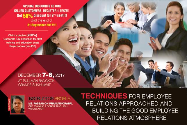 HR Management Skills For New HR Assistants