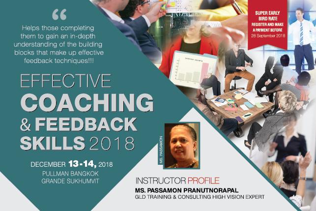 Effective Coaching and Feedback Skills 2018