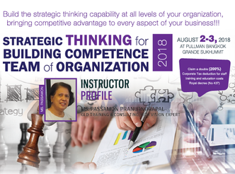 STRATEGIC THINKING FOR BUILDING COMPETENCE TEAM OF ORGANIZATION 2018