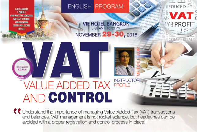 Vat Value Added Tax and Control