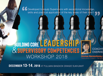 BUILDING CORE LEADERSHIP & SUPERVISORY COMPETENCIES WORKSHOP 2018