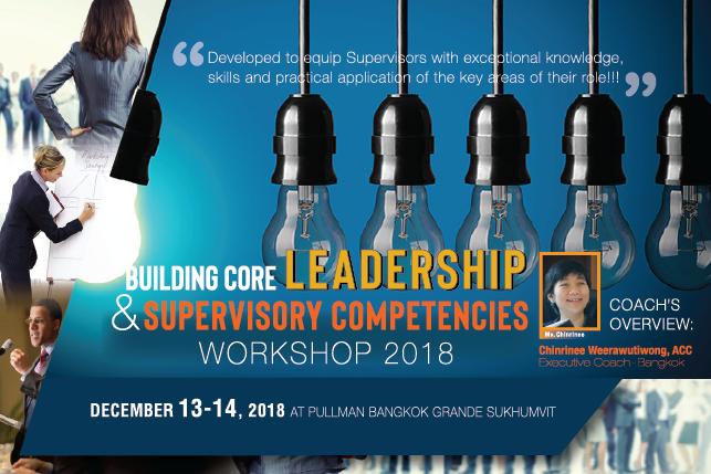 Effective Secretaries and Personal Assistants Workshop
