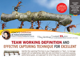 TEAM WORKING DEFINITION AND EFFECTIVE CAPTURING TECHNIQUE FOR EXCELLENT