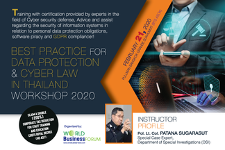 BEST PRACTICE FOR DATA PROTECTION AND CYBER LAW IN THAILAND WORKSHOP 2020