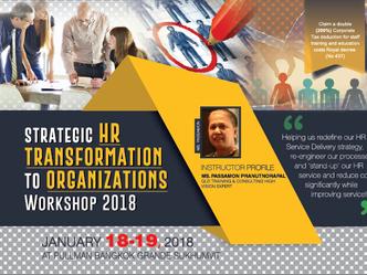 STRATEGIC HR TRANSFORMATION TO ORGANIZATIONS 2018