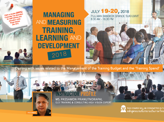MANAGING AND MEASURING TRAINING, LEARNING AND DEVELOPMENT 2018