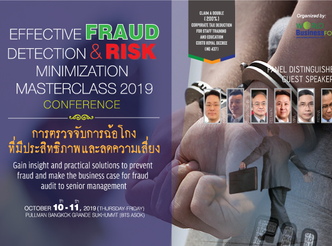EFFECTIVE FRAUD DETECTION & RISK MINIMIZATION MASTERCLASS 2019