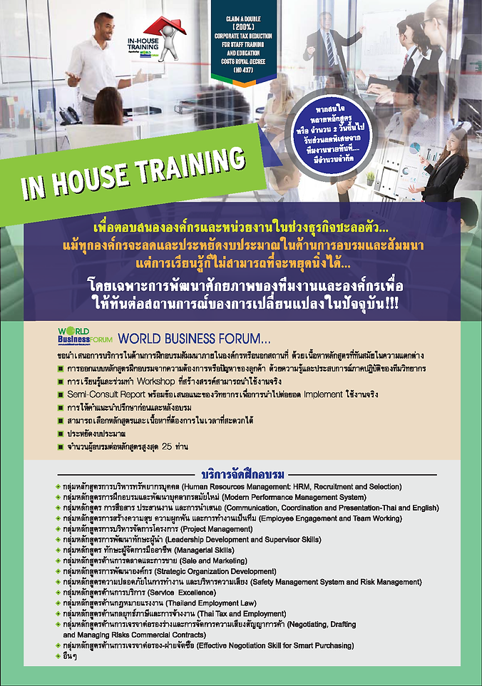 In-House Training 2019_Part1.png