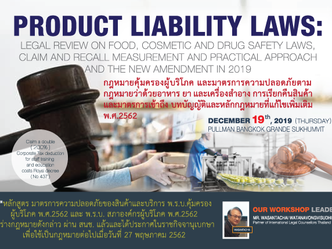 PRODUCT LIABILITY LAWS