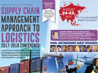 SUPPLY CHAIN MANAGEMENT APPROACH TO LOGISTICS 2017-2018 CONFERENCE