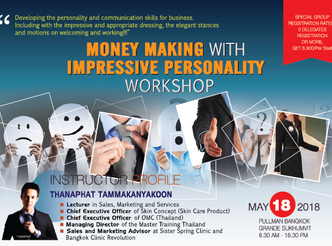 MONEY MAKING WITH IMPRESSIVE PERSONALITY WORKSHOP