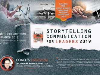 STORYTELLING COMMUNICATION FOR LEADERS 2019
