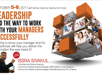 LEADERSHIP AND THE WAY TO WORK WITH YOUR MANAGERS SUCCESSFULLY
