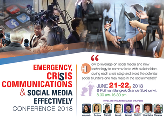 EMERGENCY, CRISIS COMMUNICATION & SOCIAL MEDIA EFFECTIVELY CONFERENCE 2018