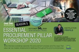 ESSENTIAL PROCUREMENT PILLAR WORKSHOP 2020 #SEASON 5