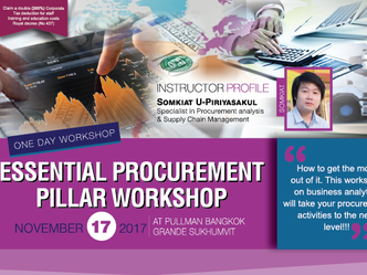 ESSENTIAL PROCUREMENT PILLAR WORKSHOP