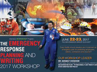 THE EMERGENCY RESPONSE PLANNING AND WRITING 2017 WORKSHOP