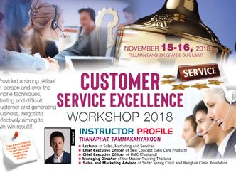 CUSTOMER SERVICE EXCELLENCE WORKSHOP 2018