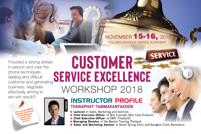 Customer Service Excellence Workshop 2018