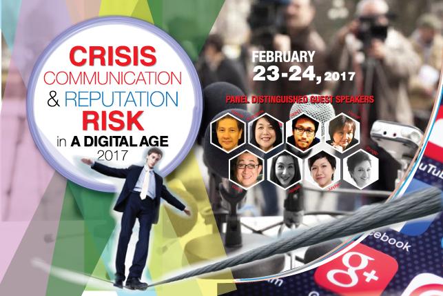 Crisis Communication & Reputation Risk in A DIGITAL AGE 2017