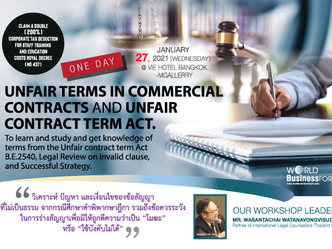 UNFAIR TERMS IN COMMERCIAL CONTRACTS AND UNFAIR CONTRACT TERM ACT.