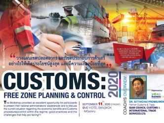 CUSTOMS: Free Zone Planning & Control 2020