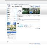 晋エンジニアリングのホームページを作成しました。