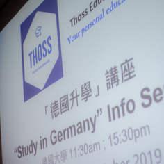 Study in Germany Info Seminar