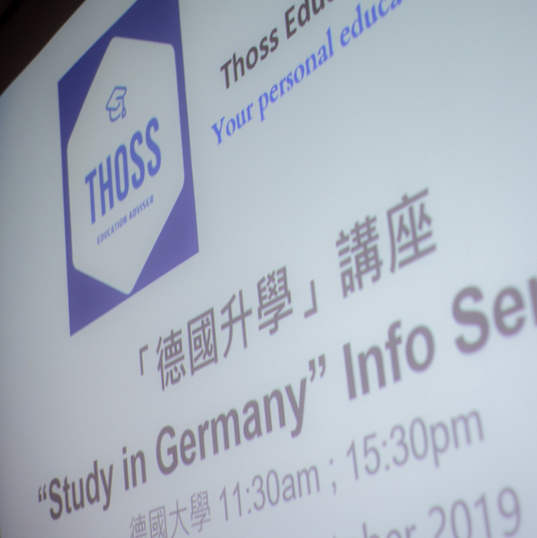 Study in Germany Info Seminar