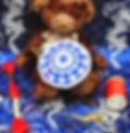 Pincushion patternpic1.jpg