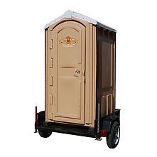 Mobile restroom.jpeg