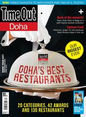 Time Out Doha