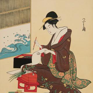 #2 Asian Art Print