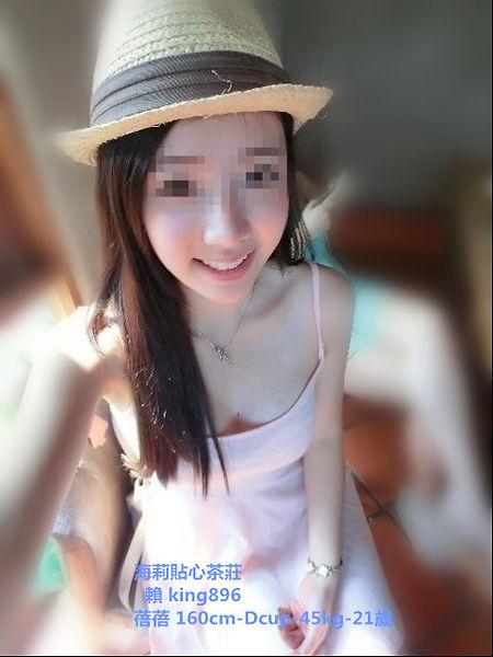 messageImage_1553189565600_副本.jpg