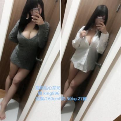 QQ拼音截图20190510033822_副本.png